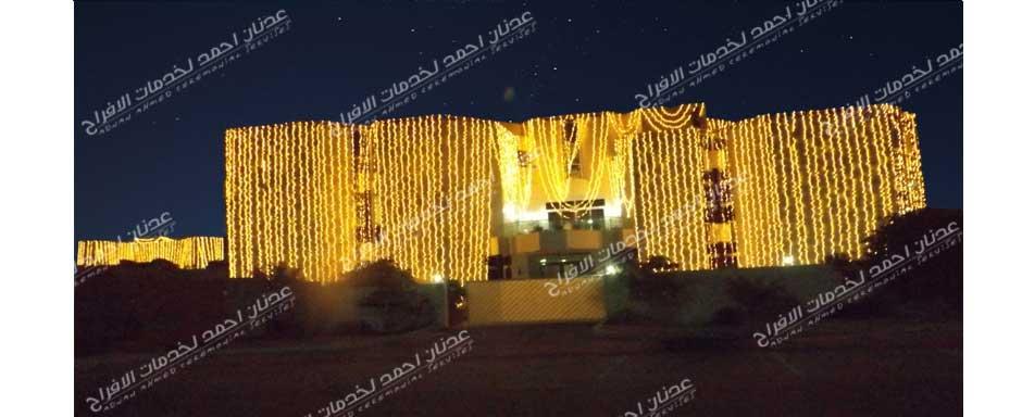 ليتات الزينة لتزيين المنازل (للمناسبات والأعراس) -عدنان احمد لخدمات الافراح slide1.jpg?1458494648304
